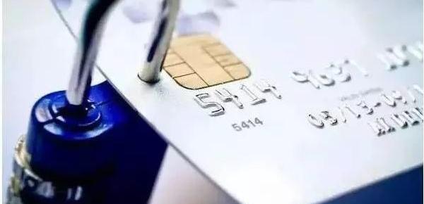 交通银行信用卡被风控了怎么办?用好这几招就能立刻解决当前难题!