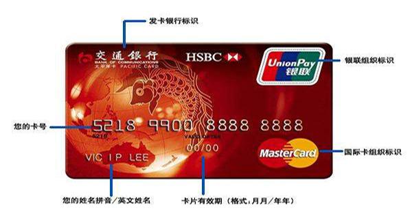 信用卡的有效期应该在哪里看?为什么要设置有效期的原因速来了解!