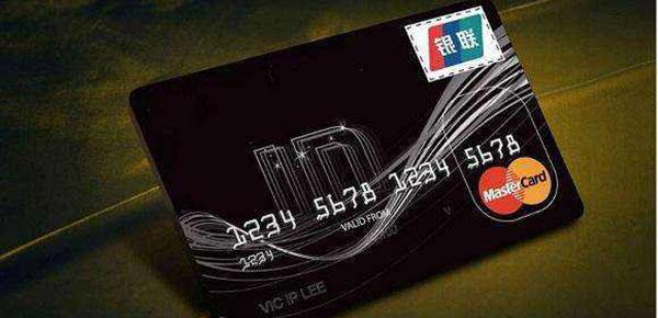 信用卡审核是不是越久越好?审核时间久不一定额度就高哦~