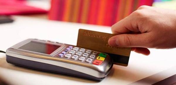 如何申请小额信用卡?办卡必备知识你掌握了吗?