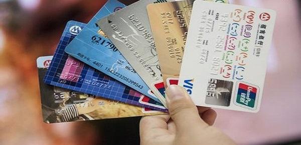 中国银行信用卡怎么才能提额?都市缤纷卡是白金卡中的最好选择!