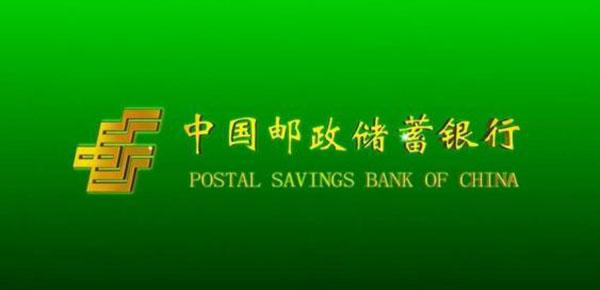 邮政全币种信用卡有哪些优惠活动?优惠权益不断享受~