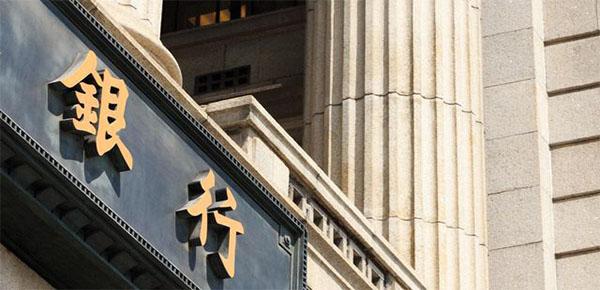 哪家银行的装修贷款最好?银行装修贷被拒是因为你没注意这些!