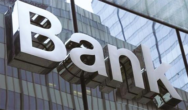浦发银行的个人信用贷款具有哪些特色产品?贷款条件又是啥?