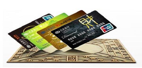积分兑换:这些银行信用卡的积分不仅有用还值钱~