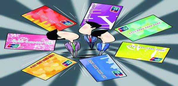 哪些白金信用卡值得平民申请?这几张最适合!