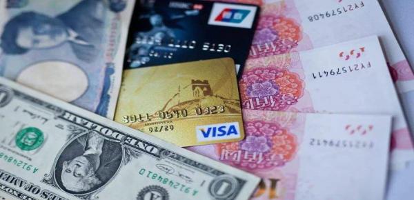 """""""一卡在手,世界我有""""的神卡推荐——招行JCB全币种国际信用卡"""