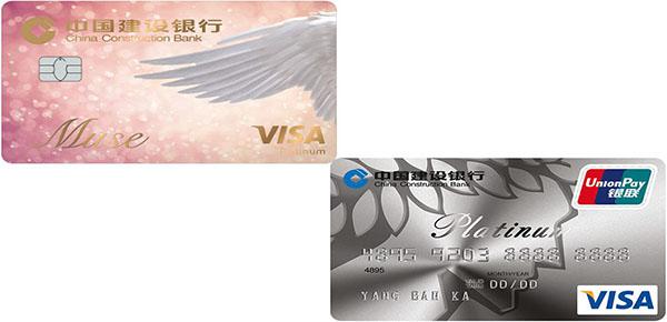 建行龙卡muse信用卡天使版的额度是多少?现在可以不用担心它的年费咯!
