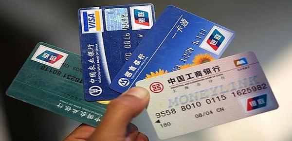 工行环球旅行信用卡的权益有哪些?环球金卡的优要大于劣~