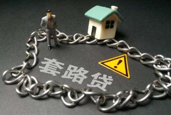 网贷逾期被暴力催收, 借款人应该怎么做? 这些应对方式可以帮你!
