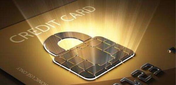 如何申请信用卡临时额度?信用卡临时额度怎么还?