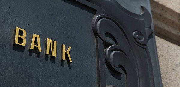 个人想要申请银行贷款怎么办?使用好技巧贷款就能到!