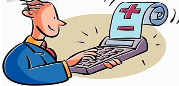 信用卡的账单日和还款日应该怎么查?相关区别速来了解一波~