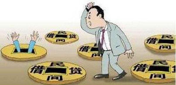 民间贷款平台靠谱吗?个人民间借贷这些陷阱你中招了没?