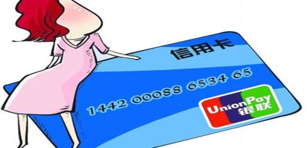 大学生可以办理信用卡吗?大学生办卡怎么办?