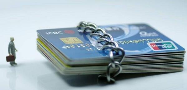 哪家银行信用卡下卡快、额度高?推荐的还是这两个!