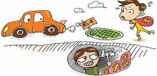 车贷常见的信审风险类型有哪些?这几个信申方式来了解一下~