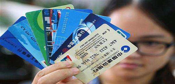 信用卡被限制交易了是怎么回事?这些解除方法你get了吗?