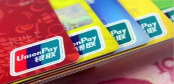 2018白金信用卡排行!哪家银行白金信用卡好看过就知道!