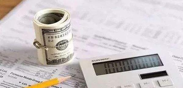 银行贷款被拒了怎么办?这些处理方法,能够及时帮你补救!