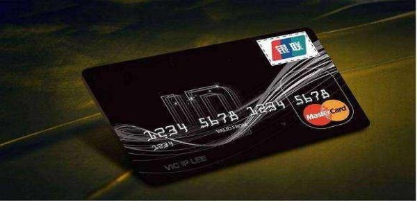 哪家银行网申信用卡下卡快?下卡快的银行都在这了!