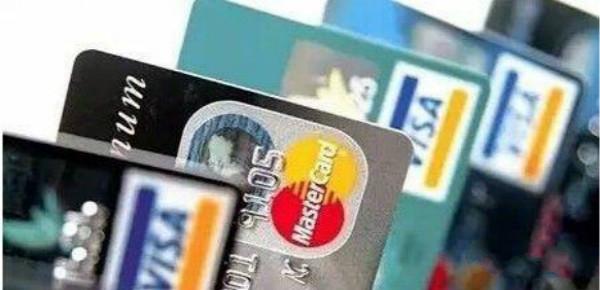 超市联名信用卡有哪些?最好的都在这里了!