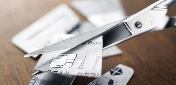 信用卡太多要不要注销呢?不仅小额,这些也都在注销名单中!