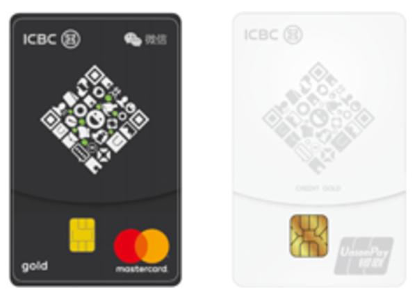 工行微信信用卡好用吗?这里有最全的权益介绍!
