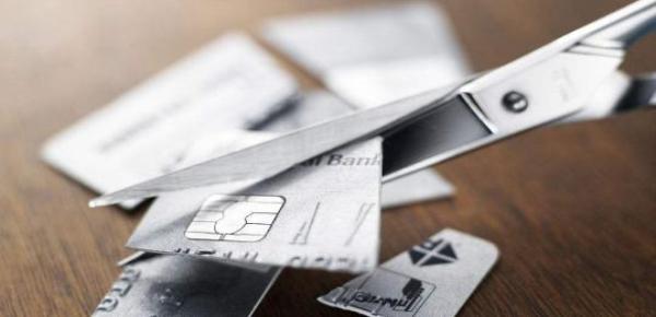 信用卡不用了怎么注销?注销信用卡要注意这件事!