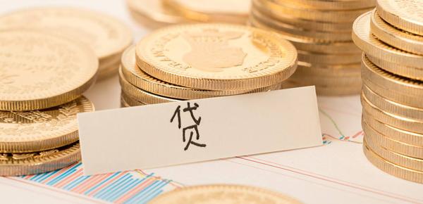 房贷银行流水账单的要求是什么?小心因为银行流水影响你的贷款额度!