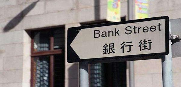 如何申请招商银行的e号贷?e号贷的审核时间以收到短信通知为准!