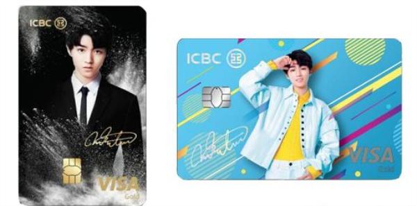 工行王俊凯信用卡怎么样?00后小粉丝也可以拥有的专属信用卡!