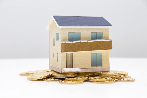 哪家银行办理房贷最好?办理流程如何?