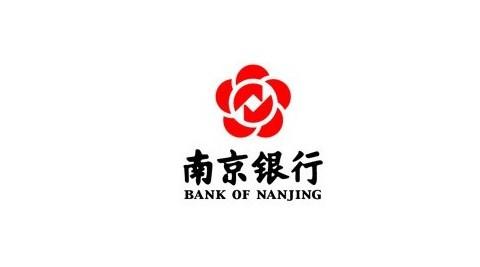 办理南京银行信易贷需要哪些材料?准备这些就好贷了!