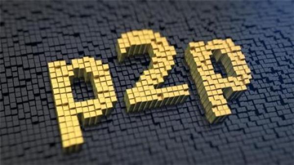 P2P合规检查月底完成 专家称未来网贷平台或降至百家