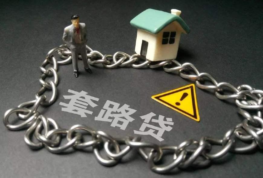 陷入网贷,被暴力催收,借款人该如何上岸?并不是所有网贷都要还