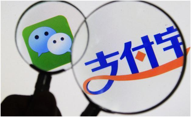 网商贷和微粒贷的区别在哪里?微粒贷VS网商贷对比一下看看哪个更好~