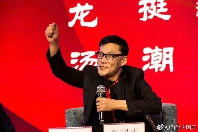 刘强东道歉后李国庆表态:只是婚外性 对股东和员工谈不上伤害