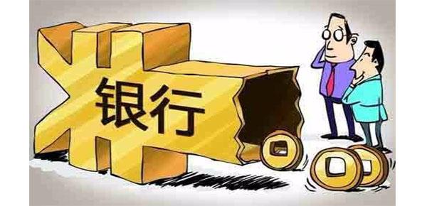 华夏龙商贷容易通过吗?不看永远不了解不还龙商贷的后果有多严重!
