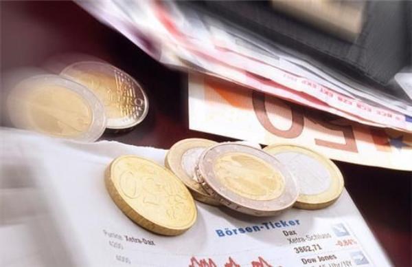 招商银行消费信用贷款利率高吗?哪些人群才能申请成功?