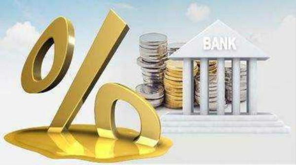 工商银行旗下的金闪借是什么?看过才知道它的利率真的比较低!