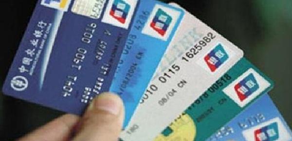 交通信用卡办哪种好?小编偷偷告诉你哪张最值得申请!