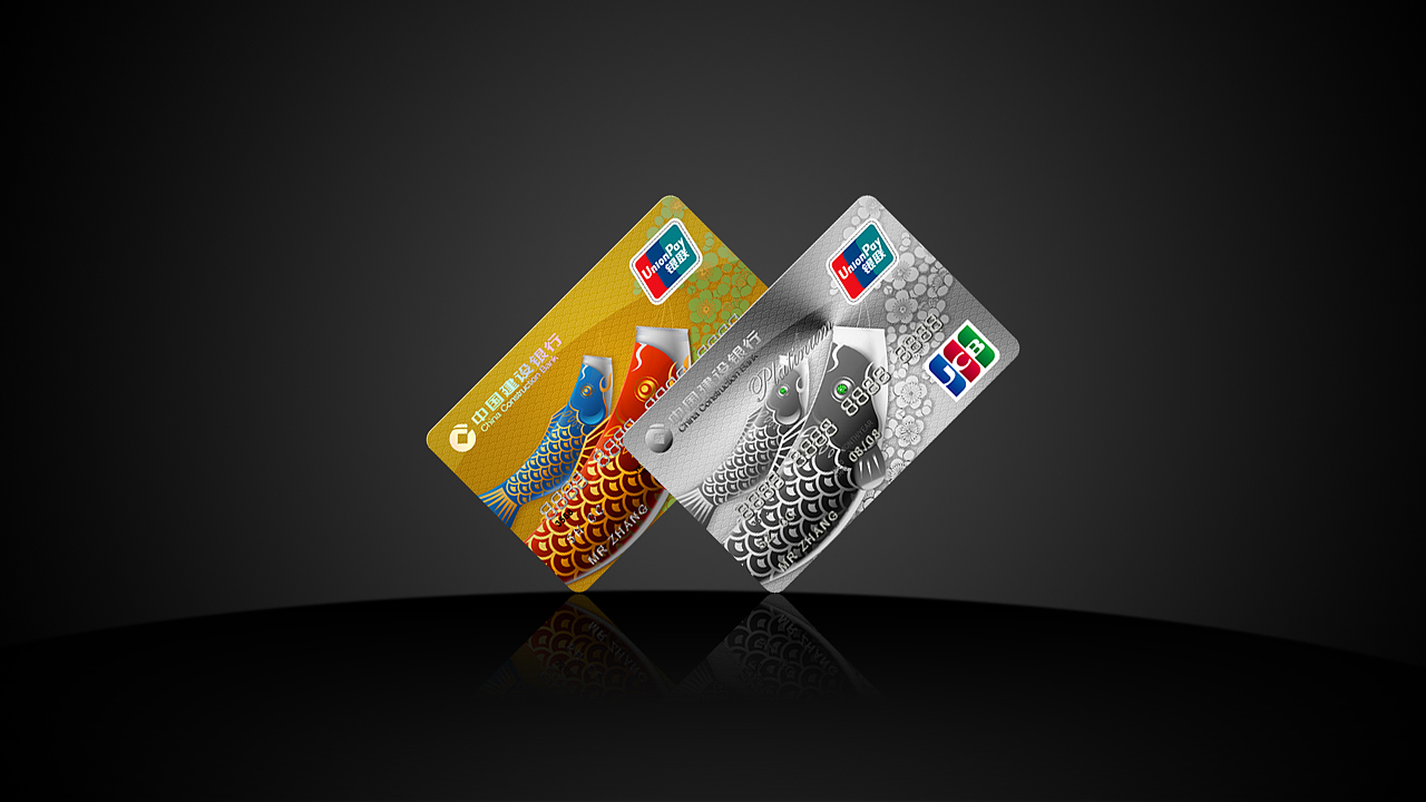 2019年无条件免年费的信用卡有哪些?竟然有这么多白金卡永久免年费!