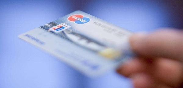 2018年工商银行最值得申请的信用卡推荐!钱包里的装逼利器你有几张?