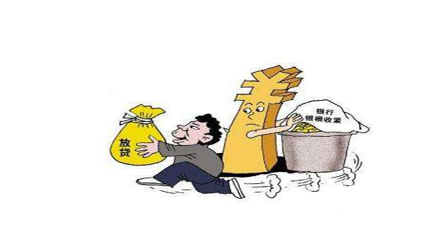 浦发银行安居贷的申请条件有哪些?为什么浦发安居贷还款后额度还是零?
