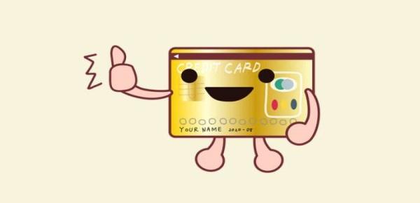 节假日出行,该选哪张信用卡?这几张信用卡你一定要pick!