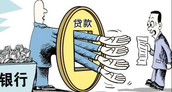 广发银行free贷是什么意思?它的额度高不高?