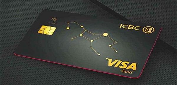 工商银行信用卡最好下的卡是什么?这两张卡神都推荐!