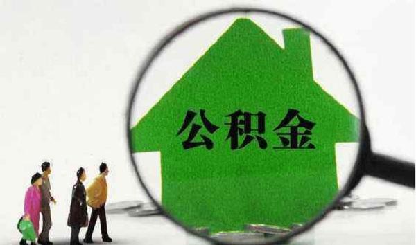商贷转公必须先还清商业贷款吗?小心别因为这些被银行拒绝办理!