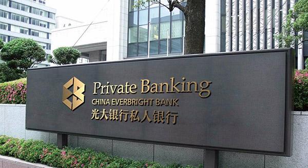 光大银行房屋贷款流程是怎样的?这三种贷款产品最火!